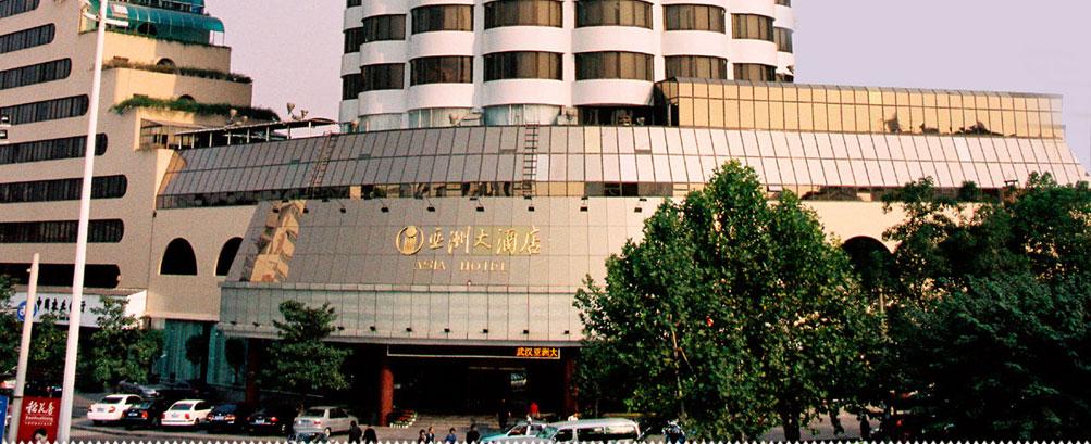 亞洲大酒店