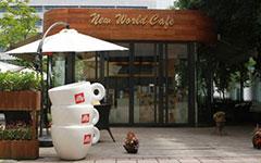 華為酒店公寓休閑咖啡吧