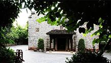 深圳隱秀山居酒店