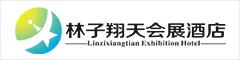 长沙翔天酒店有限公司