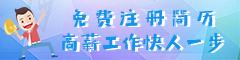 最佳东方(VeryEast.Cn)