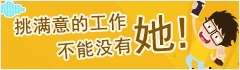 APP宣传广告页面