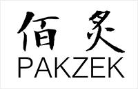 深圳市福田区佰炙管理餐厅