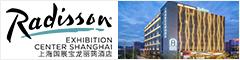 上海国展宝龙丽筠酒店