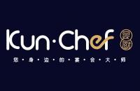 苏州昆厨餐饮管理有限公司