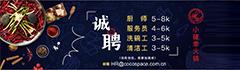 可可空間投資(上海)有限公司
