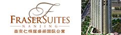 南京仁恒酒店管理有限公司