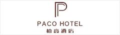 广州柏高酒店管理有限公司
