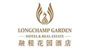 长沙融程花园酒店有限公司