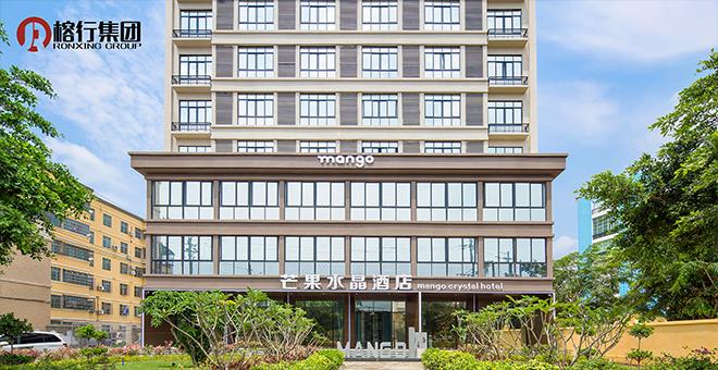 海南柏梵酒店管理有限公司