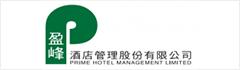 盈峰酒店管理股份有限公司