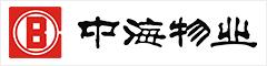 杭州中海物業