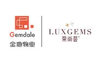 深圳荣尚荟公寓物业服务有限公司