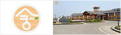 唐山聿舍酒店管理有限公司