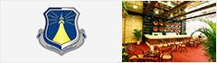 纽宾凯国际酒店管理有限公司